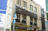 【529】ChieBuilding(位在福岡市路線價最高地區附近的商業大樓!)